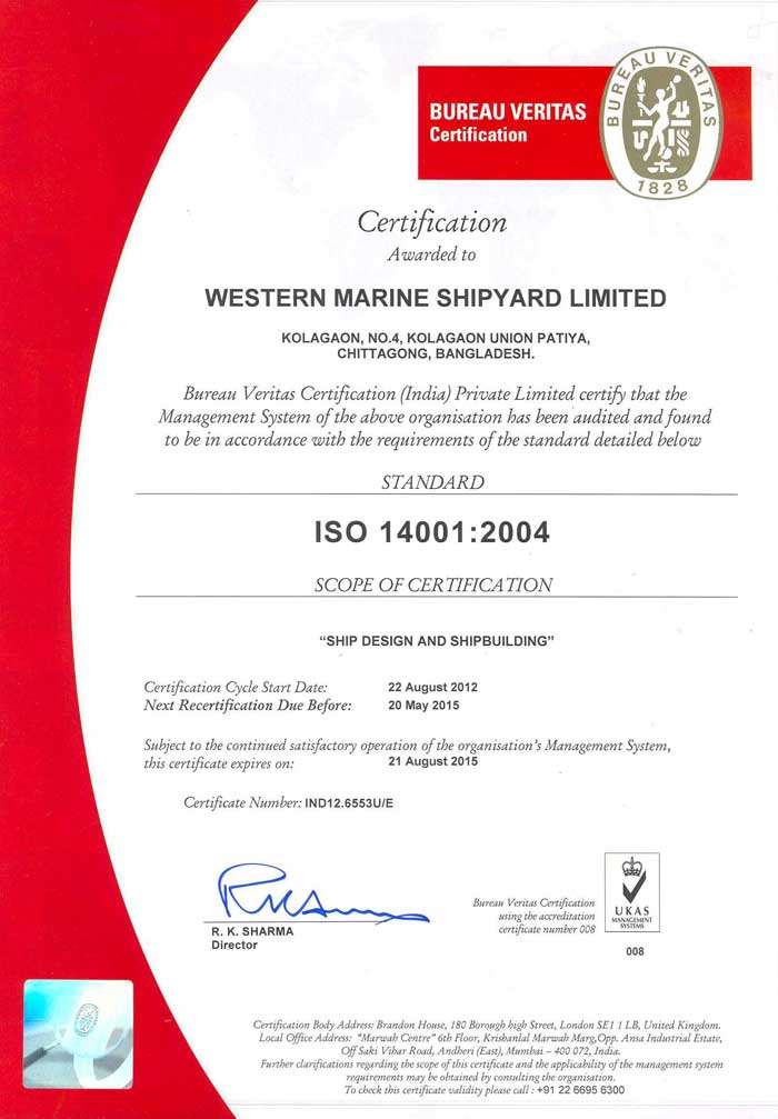 ISO14001-20041