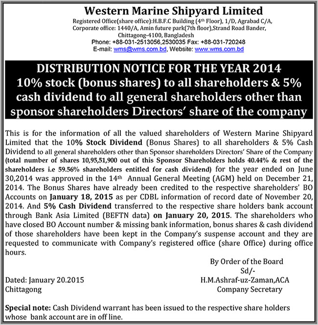 WMS- Dividend paper Notice after credit